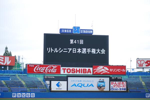 20130802_001
