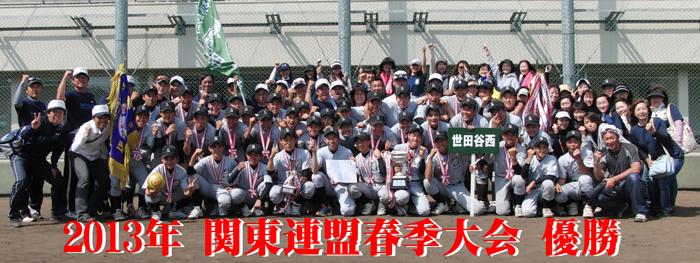 20130506_mizuno-cup