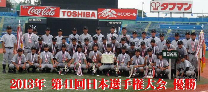 2013_japan-cup1_130806