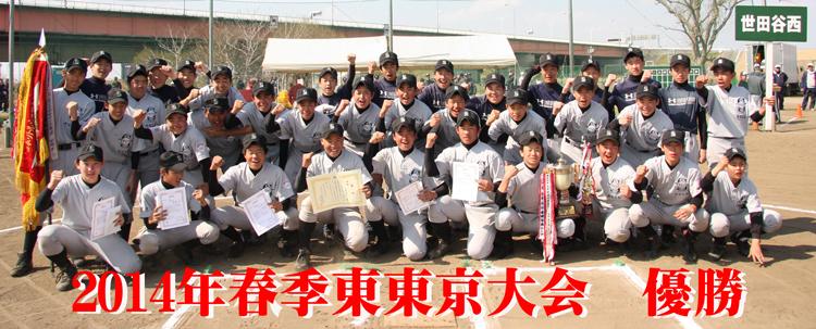 2014_east_tokyo_spring1_140323