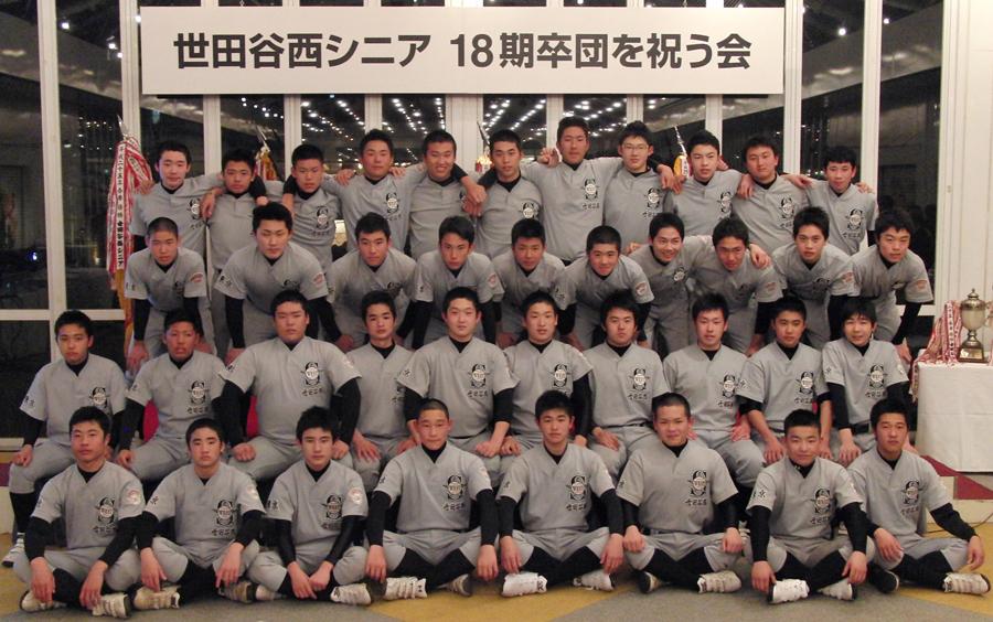 20140309-18期生卒団を祝う会