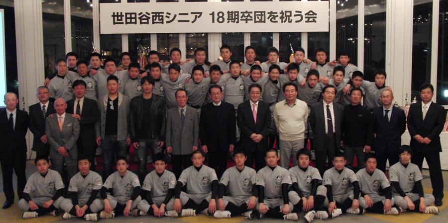 20140309 18期生卒団を祝う会