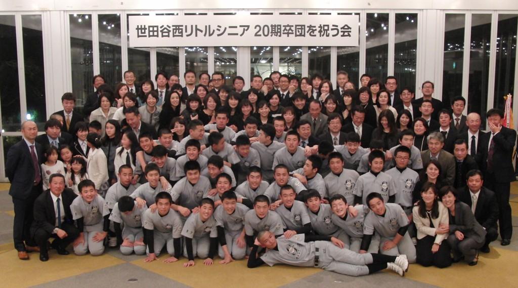 20期卒団式2