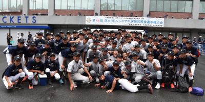 201607日本選手権