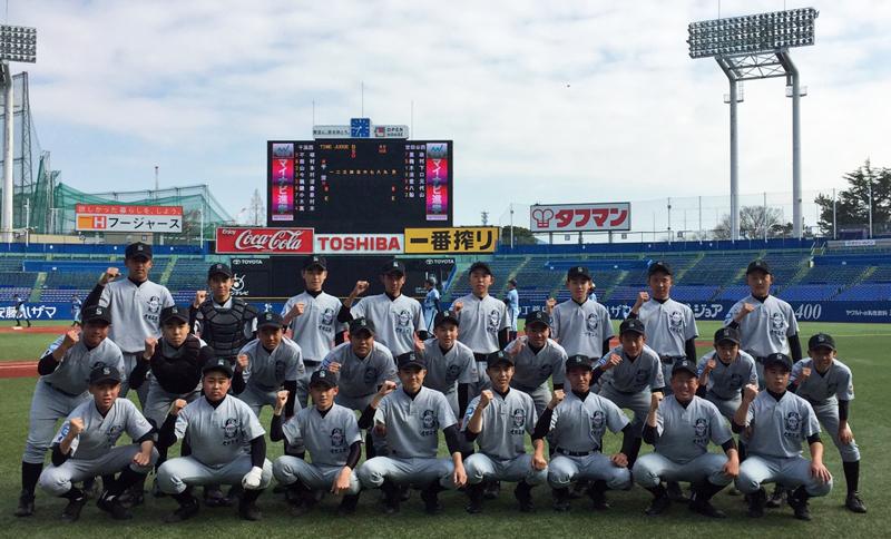 2017年関東連盟開幕式 神宮球場