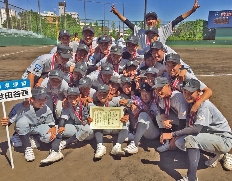 2018 春季関東大会 三位